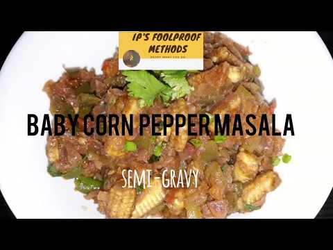Baby Corn Pepper Masala | Side dish for Roti, Naan, Paratha, Dosa