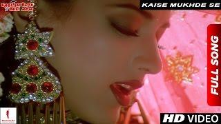 Kaise Mukhde Se | Full Song | English Babu Desi Mem | Shah Rukh Khan, Sonali Bendre