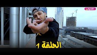 Hichem DN | الفيديو التعليمي | تحدي سديم 3