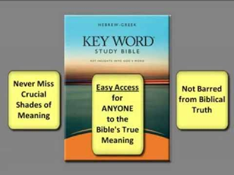 KJV Hebrew Greek Key Word Study Bible (Old)