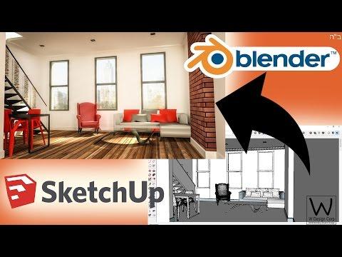 Rendering your Sketchup model in Blender Tutorial.