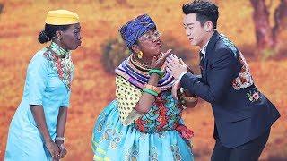 Chinese State-Run TV Loves Blackface