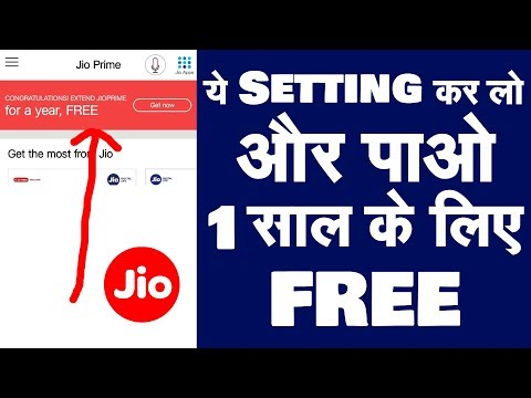 How to Get Free Jio Prime for 1 Year | Jio Prime Settings in MyJio