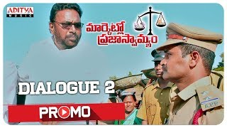 Marketlo Prajaswamyam Dialogue Promo #2 || R. Narayana Murthy, Madhavi