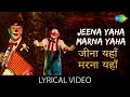 Jeena Yahan Marna With जीना यहाँ मरना यहाँ के बोल Mera Naam Joker Raj Kapoor mp3