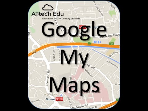 Google My Maps - Lesson 1 - Google Apps for Education - Training Tutorial