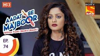 Aadat Se Majboor - Ep 74 - Webisode - 12th January, 2018