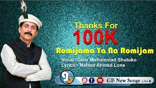 Shina song ||Romijam a Ya NA Romijan ma| Singer Sabir Muhammad shutuko lyrics Nafees Ahmed Lone