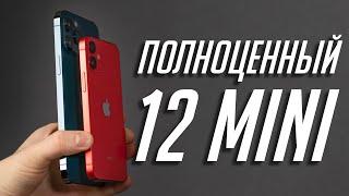 iPhone 12 mini - лучший компактный смартфон 2020-2021? Полный обзор!