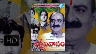 Lakshmi Nivaasam Telugu Full Movie Krishna Sobhan Babu Vanisri Madhusudana Rao Mahadevan