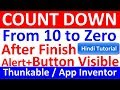 Thunkable Countdown Android App Creation And After Timer Button Action Will Start 7 Star Media