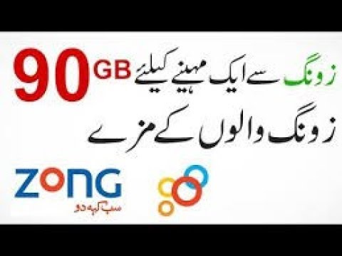 Zong  Zong Free internet Free internet by Daraz pk    Zong Free internet Offer