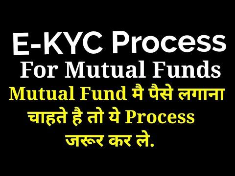 Mutual Fund के लिए E-KYC Process कैसे करे | How to do E-KYC Process | Hindi | Full Details
