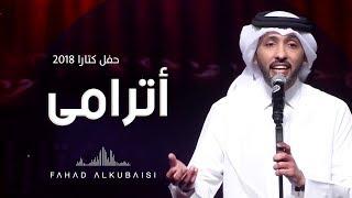 فهد الكبيسي - اترامى (حفل دار الأوبرا - كتارا) | 2018