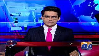 Aaj Shahzeb Khanzada Kay Sath - 08-August-2018