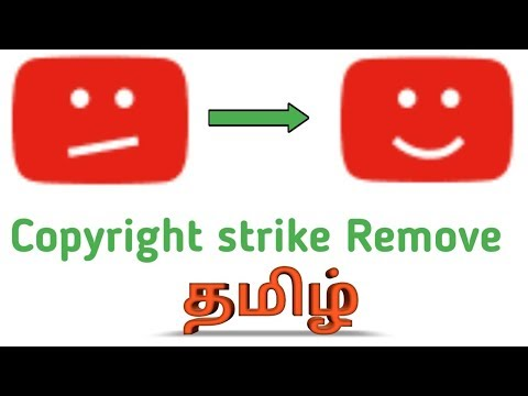 Copyright strike Remove step by steps in Tamil