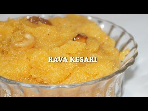 Rava Kesari Recipe in Telugu by siriplaza- Indian Sweets