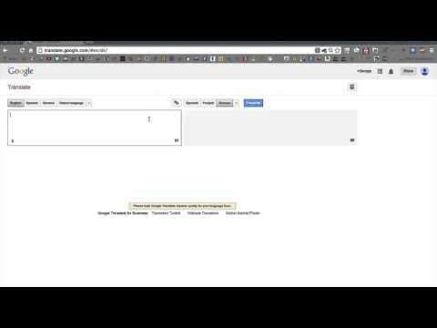 How To Make Google Translate Beatbox