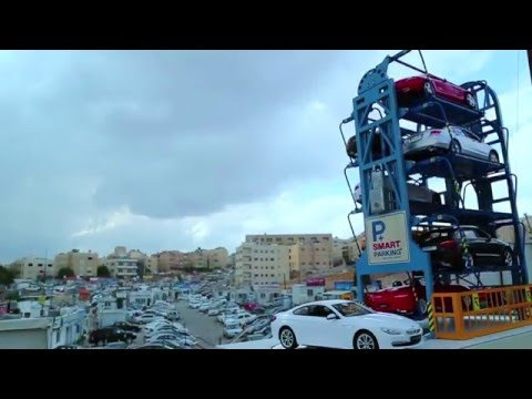 Smart Parking Jordan  المواقف الذكية في الاردن