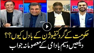 Waseem Badami's take on confusion in government ranks
