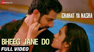 Bheeg Jane Do - Full Video | Chahat Ya Nasha | Sanjeev Kumar, Preety Sharma & Neha Bose