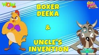 Boxer Deeka| Uncle