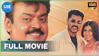 Engal Anna   Tamil Full Movie    Vijayakanth   Prabhu Deva   Pandiarajan   Vadivelu