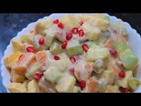 Ramzan Mai Banaye Yeh Wali Chaat   Fruits Salad Recipe   Ramzan Special
