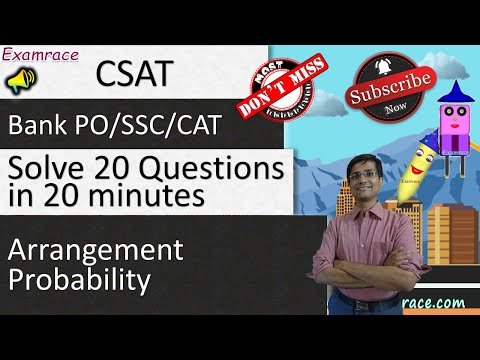 Arrangement/Probability: Solve 20 Questions in 20 minutes (Testing Tuesdays)-CSAT/Bank PO/SSC/CAT
