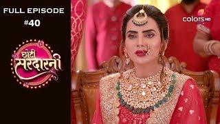 Choti Sarrdaarni - 23rd August 2019 - छोटी सरदारनी - Full Episode