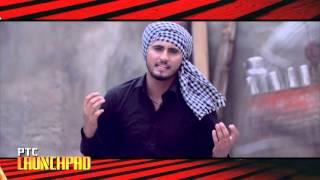 PTC Punjabi & PTC Motion Pictures Launching-Nevvy Virk New Song-Akk Da Boota-PTC Launchpad-30th Sept