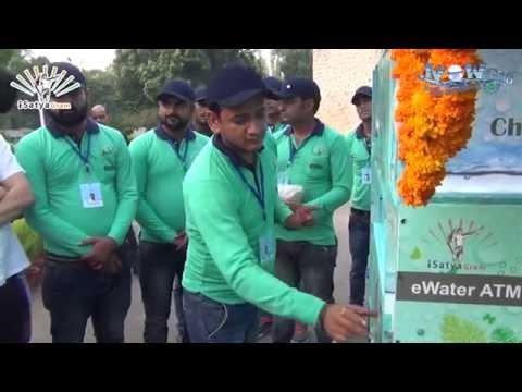 Inugration in chandigarh Water ATM (19-09-16).