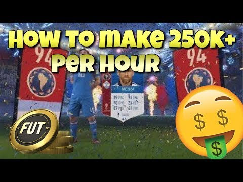 HOW TO MAKE 250K+ AN HOUR! FIFA 18 WORLD CUP COIN FARMING GLITCH!