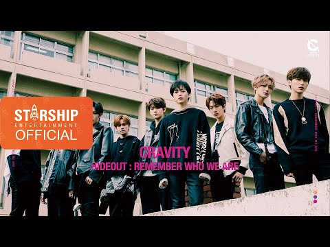 [Preview] 크래비티 (CRAVITY) - 'HIDEOUT : REMEMBER WHO WE ARE' - CRAVITY SEASON1