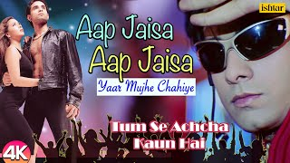 Aap Jaisa Aap Jaisa Yaar Mujhe Chahiye - 4K VIDEO | Tum Se Achcha Kaun Hai | 90's Best Romantic Song