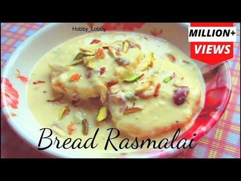 Bread Rasmalai - SUPER DELICIOUS Recipe in HINDI - ब्रेड रसमलाई की बहुत आसान रेसिपी
