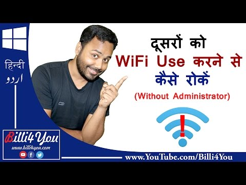 How to block Someone on any Connected WiFi (Without Administrator)
