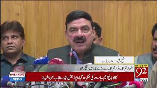 Shiekh Rasheed makes another Fiery Announcement | 20 Oct 2018 | 92NewsHD