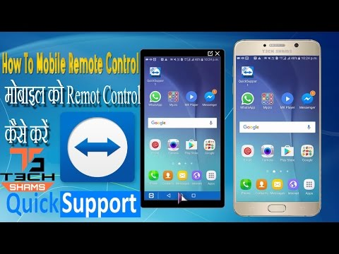 Remote Control mobile from PC or Laptop in Hindi Urdu