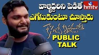 Kousalya Krishnamurthy Movie Public Talk | Aishwarya Rajesh | hmtv Telugu News