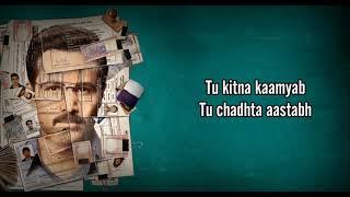 Kaamyaab Song Lyrics    Mohan Kannan    Cheat India