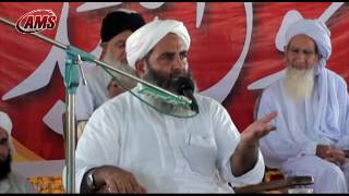 Imam Abu Hanifa (R.A) Cnf, Molana Ilyas Ghuman, Chakri (RWP), 07-10-2012
