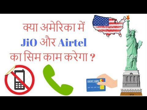 Jio, Airtel sim & Indian credit card will work in USA? My International Roaming Experience in USA