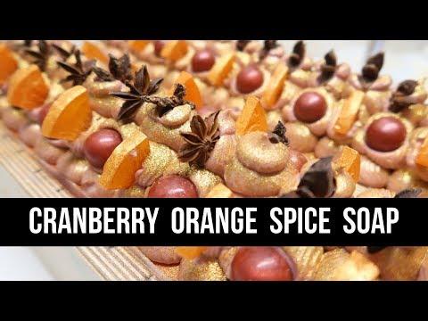 🍂 Autumn Collection - Cranberry Orange Spice Soap 🍂 | Royalty Soaps
