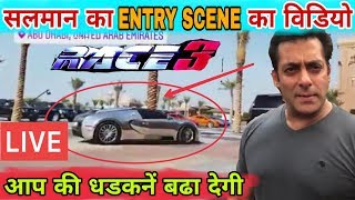 Salman Khan Entry Scene Leak in Race 3   Race 3 Shooting in Abu Dhabi