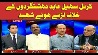 Power Play 17th May 2018-Tehmina Durrani asks a pertinent question