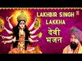 Download नवरात्री Special 2019 I LAKHBIR SINGH LAKKHA देवी भजन I Best Collection of Devi Bhajans MP3,3GP,MP4