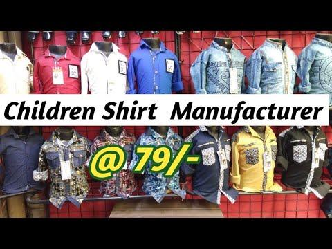 बच्चो के शर्ट का खजाना !! Children Shirt manufacturer in delhi