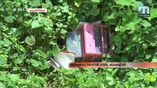 Burglary in four shops in Thripunnithara | MathrubhumiNews