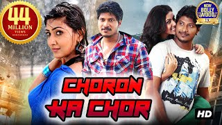 2021 South New Released Full Hindi Dubbed Movie   2021 South Movies In Hindi   Latest Movie